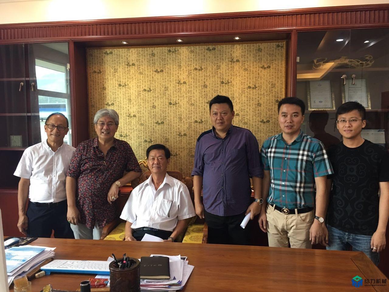 印尼巴淡30万吨线材生产线签约