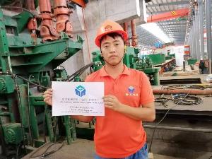 菲律宾鑫兴钢铁年产40万吨棒角钢生产线