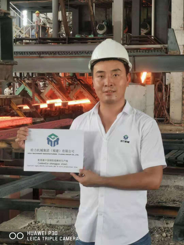 柬埔寨中国钢铁有限公司年产40万吨棒线材生产线